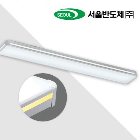 LED 프리미엄 주방2등 50W (국산/KC) (1190*160*85) 화이트/옐로우 6500K