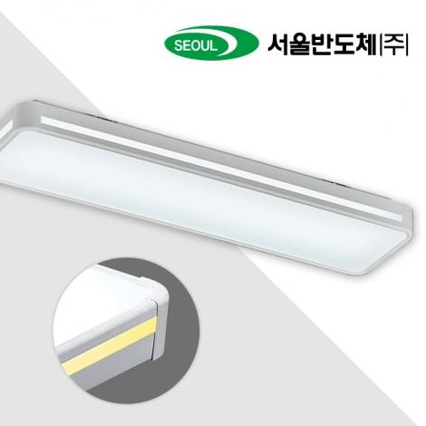 LED 프리미엄 주방1등 25W(국산/KC인증)