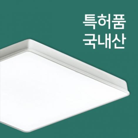 LED DR 방등 50W (국산/KC)